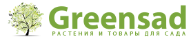 Интернет магазин растений и товаров для сада - Greensad